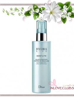 Christian Dior Hydra Life Moist & Fix Moisturizing Mist 100 ml. *Tester กล่องขาว