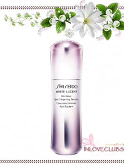 Shiseido / White Lucent Intensive Spot Targeting Serum+ 30 ml. *กล่องครบ