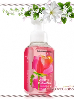 Bath & Body Works / Gentle Foaming Hand Soap 259 ml. (Sweet Pea)