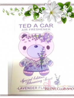 Ted A Car / Air Freshener (Lavender) *Limited Edition