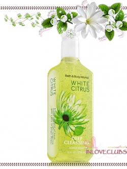 Bath & Body Works / Deep Cleansing Hand Soap 236 ml. (White Citrus)