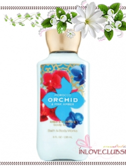 Bath & Body Works / Body Lotion 236 ml. (Morocco Orchid & Pink Amber) *Limited Edition 2014