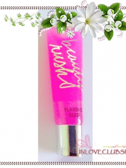 Victoria's Secret / Secret Beauty Rush Sunset Kiss Flavored Gloss 13 g. (Love Berry)