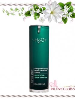 H2O Plus Marine Calm Rescue Serum 30 ml. *กล่องครบ