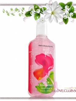 Bath & Body Works / Deep Cleansing Hand Soap 236 ml. (Sweet Pea)