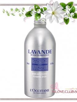 L'occitane / Bain Moussant Foaming Bath 500 ml. (Lavender)