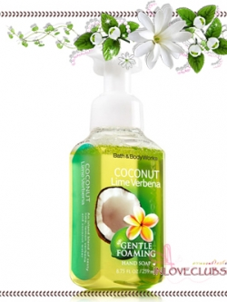 Bath & Body Works / Gentle Foaming Hand Soap 259 ml. (Coconut Lime Verbena)