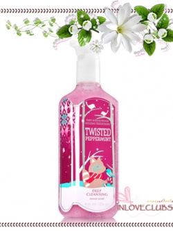Bath & Body Works / Deep Cleansing Hand Soap 236 ml. (Twisted Peppermint)