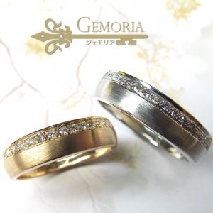 GEMORIA