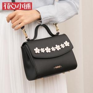 กระเป๋าสะพาย สีดำ-Axixi