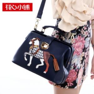 กระเป๋าสะพาย สีน้ำเงินเข้ม (Navy)-Axixi