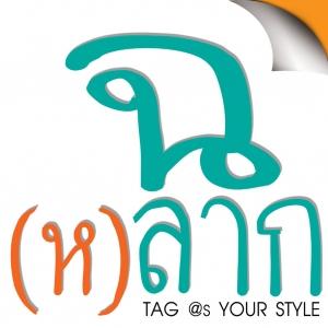 TTM Sticker