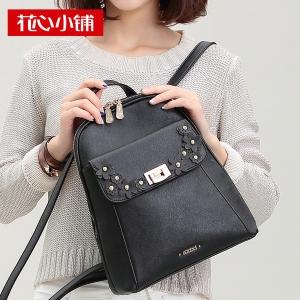 กระเป๋าเป้สะพาย สีดำ-Axixi