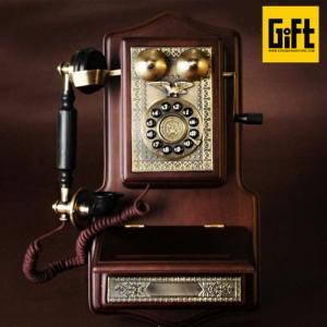 โทรศัพท์โบราณ รุ่น TAT3001 [Pre-order]