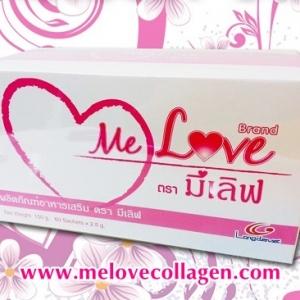 melovecollagen by carety