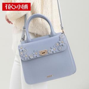 กระเป๋าสะพาย สีฟ้าอมเทา-Axixi