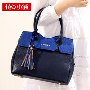 กระเป๋าสะพาย สีนำ้เงิน-Axixi