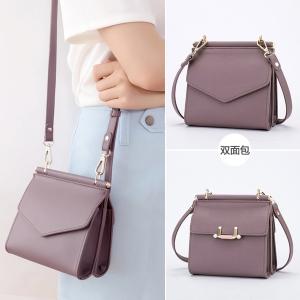 กระเป๋าสะพาย สีม่วงอมชมพู-Axixi