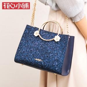 กระเป๋าสะพาย สีน้ำเงิน-Axixi