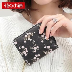 กระเป๋าสตางค์ สีดำ-Axixi