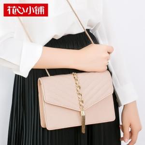 กระเป๋าสะพาย สีชมพู-Axixi