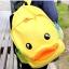 Preorder กระเป๋า เป็ดเหลือง B.Duck Gismo แท้ thumbnail 4