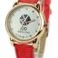 พร้อมส่ง นาฬิกา EXO Red thumbnail 1