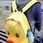 Preorder กระเป๋า เป็ดเหลือง B.Duck Gismo แท้ thumbnail 5