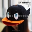Preorder หมวก Gismo duckbill thumbnail 1
