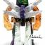 หุ่นยนต์ หมายเลข 1 thumbnail 1