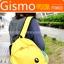 Preorder กระเป๋า เป็ดเหลือง B.Duck Gismo แท้ thumbnail 2