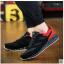 รองเท้าผ้าใบผู้ชาย มีไซต์ 39 40 41 42 43 44 thumbnail 1