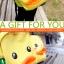Preorder กระเป๋า เป็ดเหลือง B.Duck Gismo แท้ thumbnail 3