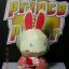 กระต่ายใสสูท ถือดอกไม้ thumbnail 1