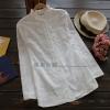 pre547 (งานแพทเทิร์น) เสื้อแฟชั่น แขนยาวคอระบาย แต่งงานปัก