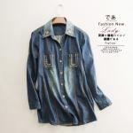 P25813 (preorder) เสื้อเชิ้ตไซส์ใหญ่ ผ้ายีนส์เนื้อดี ปักกระเป๋า สีน้ำเงิน
