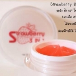 Strawbery 3in1 Day White Serum