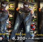 กางเกงยีนส์ BadAss KickAss และ Funky Ass