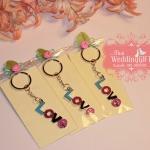 พวงกุญแจตัวอักษร LOVE