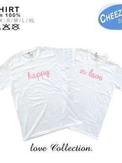เสื้อคู่รัก ลายน่ารัก แนวๆ ลายHAPPY-INLOVE