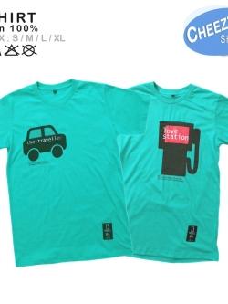 เสื้อคู่รัก ลายน่ารัก แนวๆ ลายรถกับปั๊มน้ำมัน