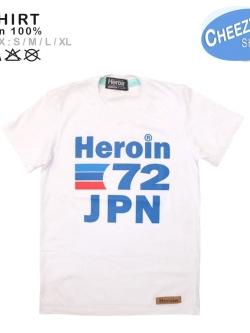 เสื้อยืดแฟชั่น ลายเท่ๆ แนวๆ ลาย 72 JPN สีขาว