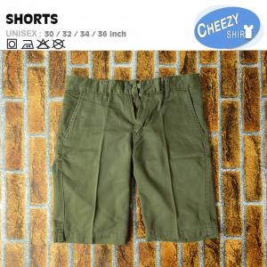 กางเกงขาสั้น เท่ แนวๆ สีเขียวขี้ม้า