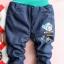 กางเกงยีนส์ ลาย Semir jeans thumbnail 2