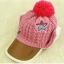 หมวกถัก สีชมพู thumbnail 1