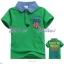 Millou เสื้อโปโลแขนสั้น สีเขียว thumbnail 1