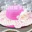 หมวกเด็ก สีชมพู แต่งดอกไม้ thumbnail 1