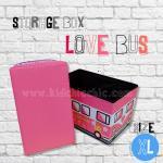 กล่องเก็บของพับได้สุดชิค STORAGE LOVE BUS ไซส์ XL