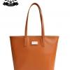 กระเป๋า Patola รุ่น M totebag หนังpu ลายเปลือกไม้ สีน้ำตาลอิฐ