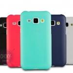 Samsung J7 สีพาสเทล บางเฉียบเพียง 0.3mm แนววินเทจ
